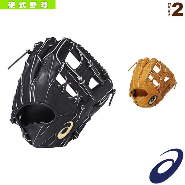 【野球 グローブ アシックス】ゴールドステージ SPEED AXEL/スピードアクセル TypeA/硬式用グラブ/内野手用(BGH8SK)