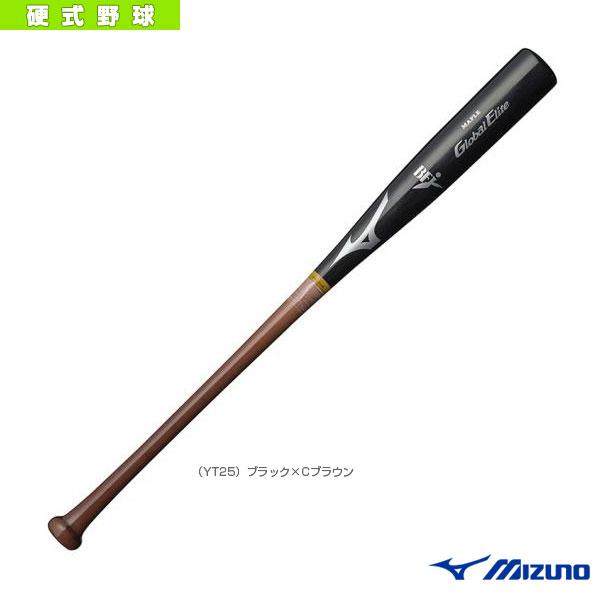 【野球 バット ミズノ】 グローバルエリート メイプル/84cm/平均900g/筒香型/硬式用木製バット(1CJWH13684)