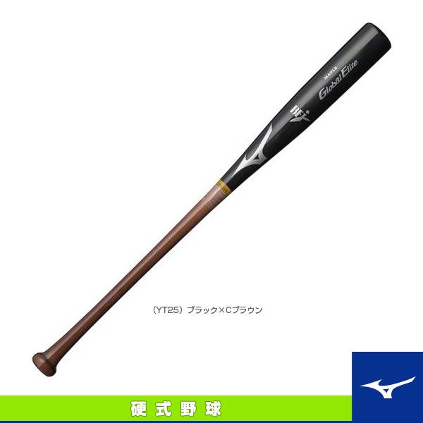 【野球 バット ミズノ】グローバルエリート メイプル/84cm/平均900g/筒香型/硬式用木製バット(1CJWH13684)