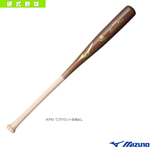 【野球 バット ミズノ】グローバルエリート メイプル/83cm/平均900g/藤田型/硬式用木製バット(1CJWH13683)