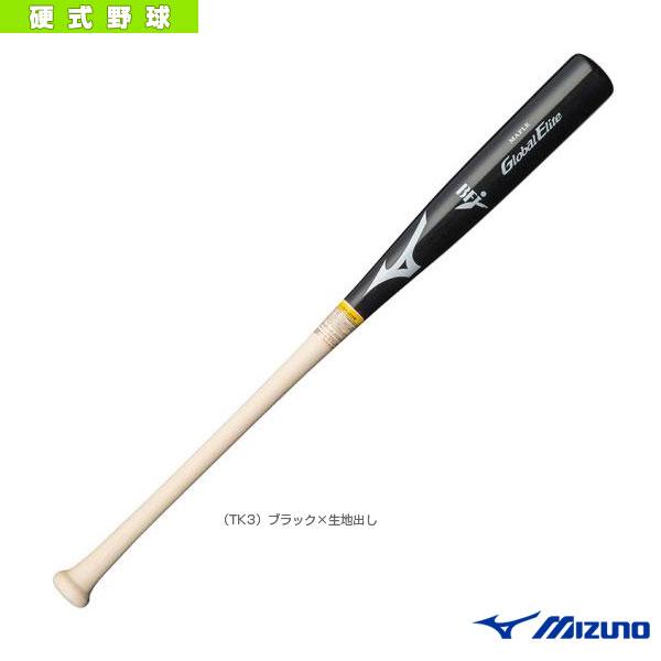 【野球 バット ミズノ】グローバルエリート メイプル/84cm/平均900g/梶谷型/硬式用木製バット(1CJWH13684)