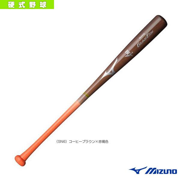 【野球 バット ミズノ】グローバルエリート メイプル/85cm/平均900g/中田型/硬式用木製バット(1CJWH13685)