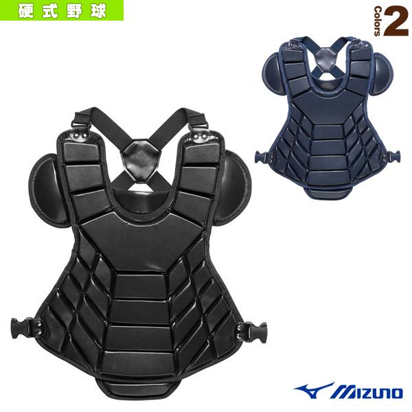 【野球 プロテクター ミズノ】 硬式用プロテクター/キャッチャー用防具(1DJPH120)