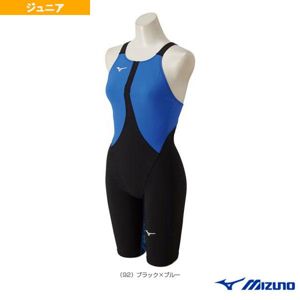 【水泳 ウェア(レディース) ミズノ】 MX-SONIC 02/ハーフスーツ/ガールズ(N2MG8412)