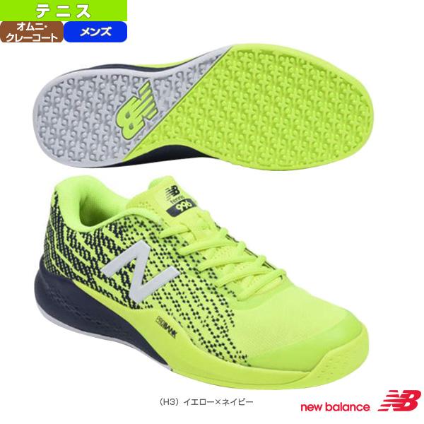 【テニス シューズ ニューバランス】 MCO996/2E(標準)/オム二・クレーコート用/メンズ(MCO996)