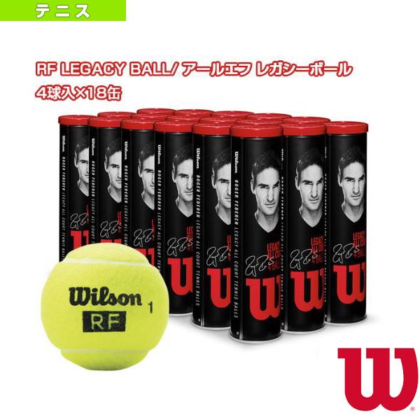 【テニス ボール ウィルソン】RF LEGACY BALL/ アールエフ レガシーボール/4球入×18缶』(WRT11990M)