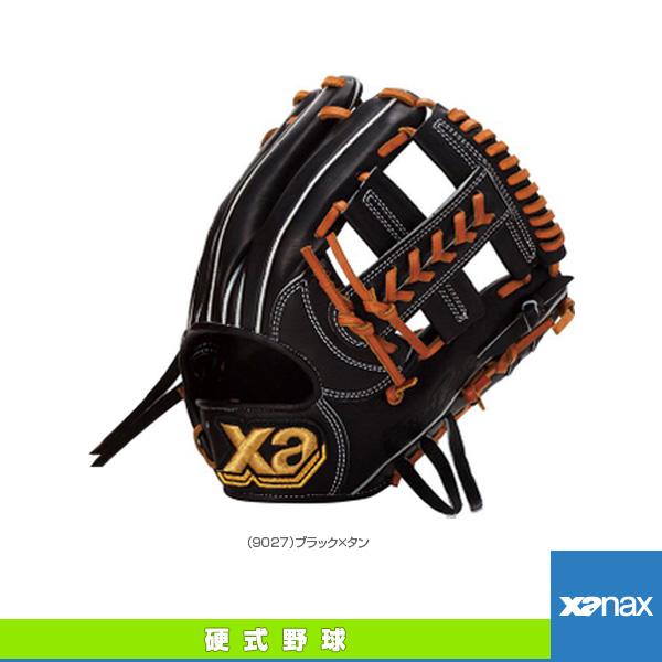 【野球 グローブ ザナックス】 TRUST-X/トラストエックスシリーズ/ 硬式用グラブ/内野手用(BHG-52415)