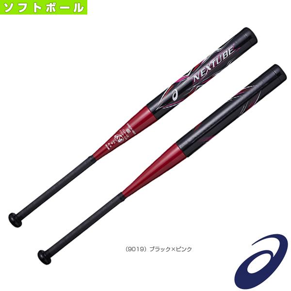 【ソフトボール バット アシックス】NEXTUBE/ネクスチューブ/84cm/710g平均/ソフトボール用FRP製バット/3号ゴムボール対応(BB5310)