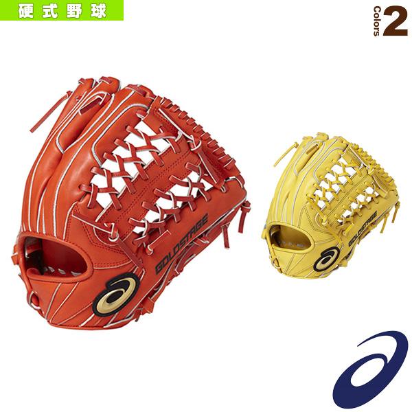 【野球 グローブ アシックス】ゴールドステージ SPEED AXEL/スピードアクセル TypeB/硬式用グラブ/内野手用(BGH8GL)
