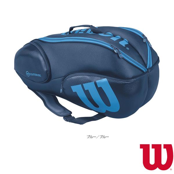 【テニス バッグ ウィルソン】VANCOUVER 9 PACK BLBL/バンクーバー 9パック/ブルー×ブルー/ラケット9本収納可(WRZ843709)