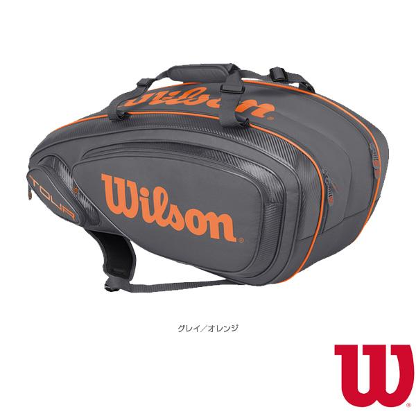 【テニス バッグ ウィルソン】 TOUR V 9 PACK GYOR/ツアー V 9パック/グレイ×オレンジ/ラケット9本収納可(WRZ847409)ラケットバッグ