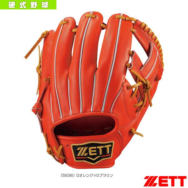【野球 グローブ ゼット】プロステイタスシリーズ/硬式グラブ/二塁手・遊撃手用/限定カラー(BPROG64)