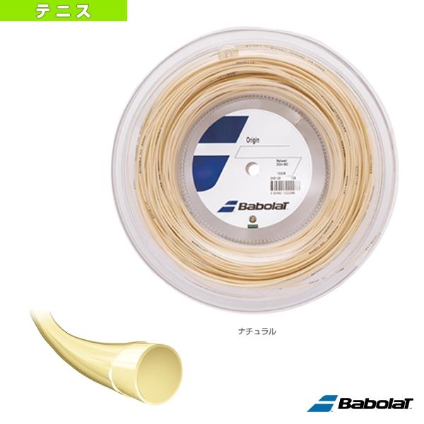 【テニス ストリング(ロール他) バボラ】オリジン/ORIGIN/200mロール(BA243126)