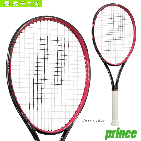 【テニス ラケット プリンス】 BEAST TEAM 100/ビースト チーム 100(7TJ071)硬式テニスラケット硬式ラケット