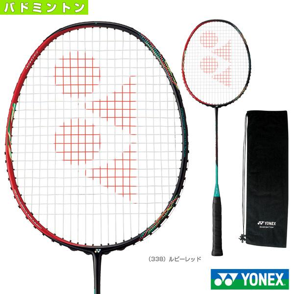 【バドミントン ラケット ヨネックス】 アストロクス88D/ASTROX 88 D(AX88D)トップヘビー上級ダブルス用