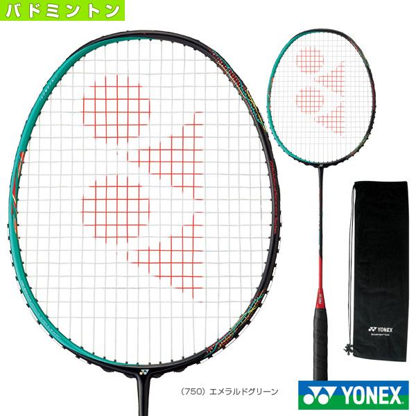 【バドミントン ラケット ヨネックス】 アストロクス88S/ASTROX 88 S(AX88S)トップヘビー上級シングルス用