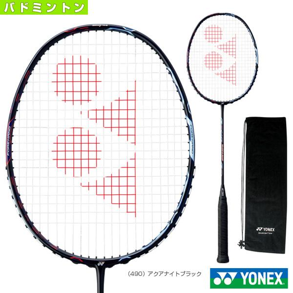 【バドミントン ラケット ヨネックス】 デュオラ8XP/DUORA 8 XP(DUO8XP)イーブン上級
