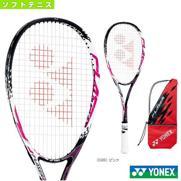 【ソフトテニス ラケット ヨネックス】 エフレーザー5S/F-LASER 5S(FLR5S)軟式後衛用