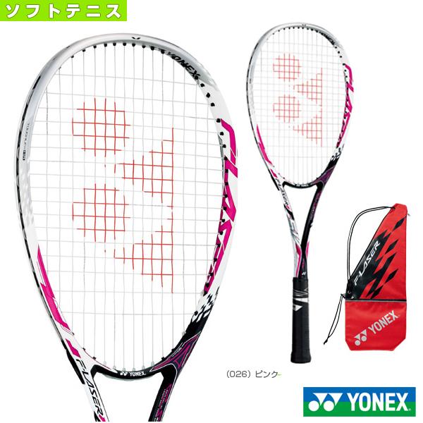 【ソフトテニス ラケット ヨネックス】 エフレーザー5V/F-LASER 5V(FLR5V)軟式前衛用