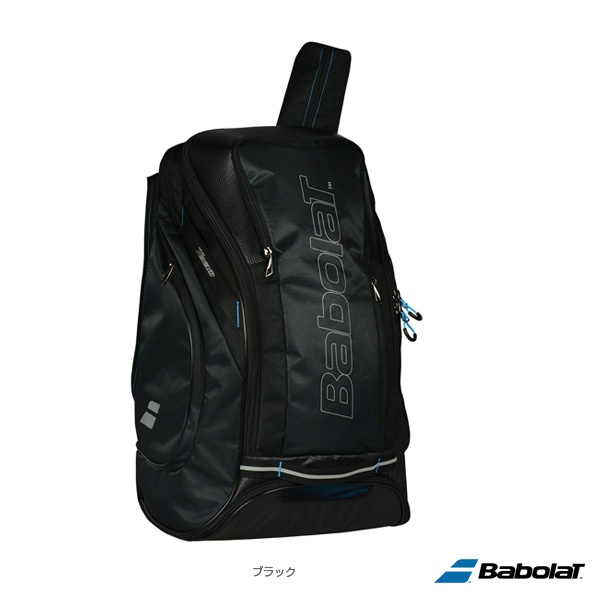 【テニス バッグ バボラ】 TEAM LINE BACKPACK MAXI/バックパック/チームライン/ラケット収納可(BB753064)
