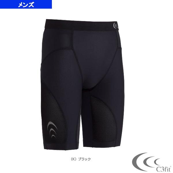 【オールスポーツ アンダーウェア シースリーフィット】インパクトエアー ハーフタイツ/メンズ(3F17125)