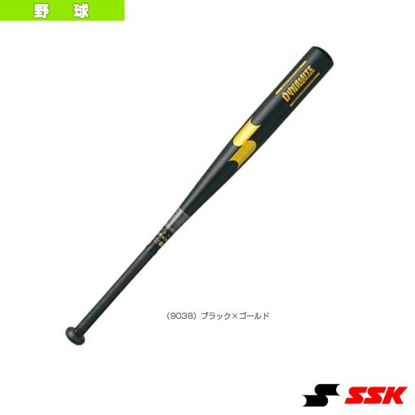 【野球 バット エスエスケイ】 DYNAMITE TRAINER/ダイナマイトトレーナー/トレーニング用バット(SBB7000)
