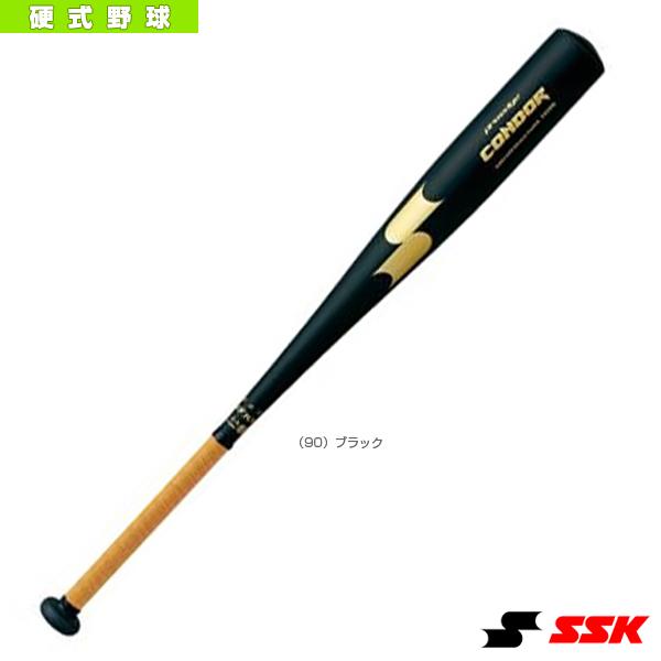 【野球 バット エスエスケイ】prodege CONDOR/プロエッジコンドル/中学硬式金属製バット(SCK01JH17T)