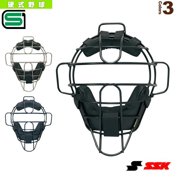 【野球 プロテクター エスエスケイ】硬式用チタンマスク(CKM1800S)