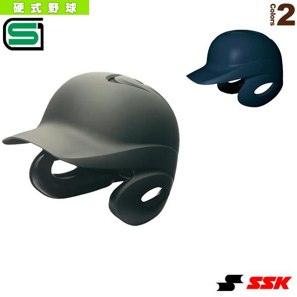 【野球 プロテクター エスエスケイ】proedge 硬式打者用両耳付きヘルメット/艶消し(H8500M)