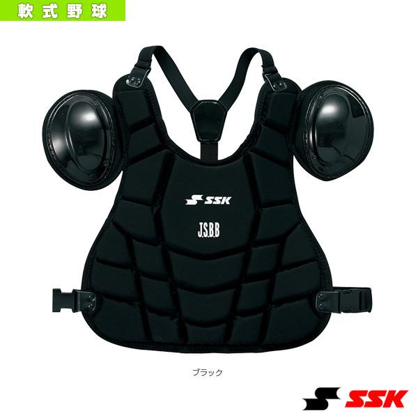 【軟式野球 プロテクター エスエスケイ】軟式審判用インサイドプロテクター(UPNP500)
