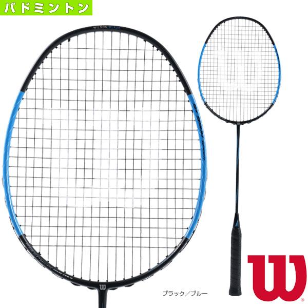 【バドミントン ラケット ウィルソン】 BLAZE SX 9900 SPIDER/ブレイズ SX 9900 スパイダー(WRT8824202)