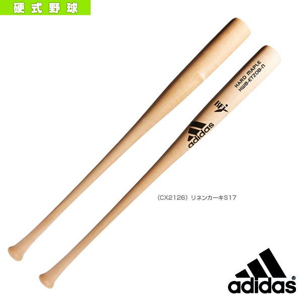 【野球 バット アディダス】BB硬式木製バット/メイプル F267/西川選手モデル(ETZ08)
