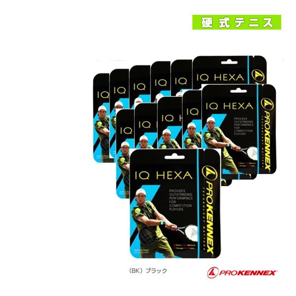 【テニス ストリング(単張) プロケネックス】『12張単位』IQ HEXA/アイキューヘキサ 12.2m(GTP1116BK)