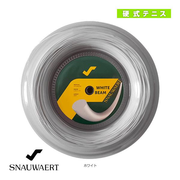 【テニス ストリング(ロール他) スノワート】 White Beam 125 200mReel/ホワイトビーム125 200mリール(3S0106R32)(ポリエステル)ガット
