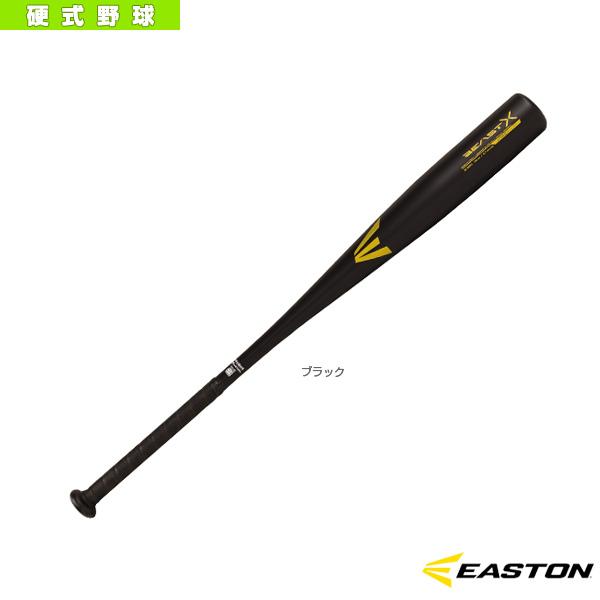 【野球 バット イーストン】 Beast X Loaded/ビースト エックス ローデッド/中学硬式用金属製バット(BL18BXL)
