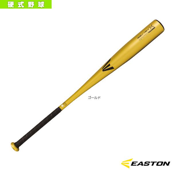 【野球 バット イーストン】 Beast X Speed/ビースト エックス スピード/中学硬式用金属製バット(BL18BXS)