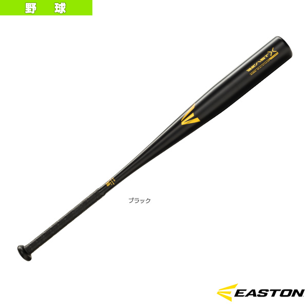 【野球 バット イーストン】 Beast X Loaded/ビースト エックス ローデッド/高校野球用金属製バット(KA18BXL)