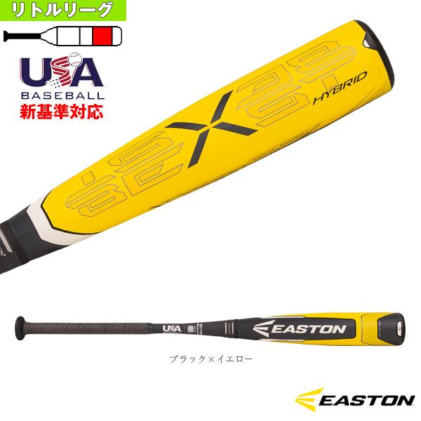 【野球 バット イーストン】Beast X Hybrid/ビースト エックス ハイブリッド/リトルリーグ用バット(LL18BXH)