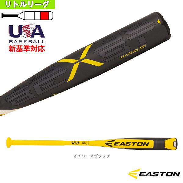 【野球 バット イーストン】 Beast X Hyperlite/ビースト エックス ハイパーライト/リトルリーグ用金属製バット(LL18BXHL)