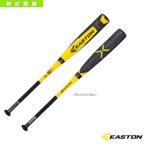 【軟式野球 バット イーストン】 Beast X Hybrid Torq/ビースト エックス ハイブリッド トルク/一般軟式用FRP製バット(NA18BXHT)