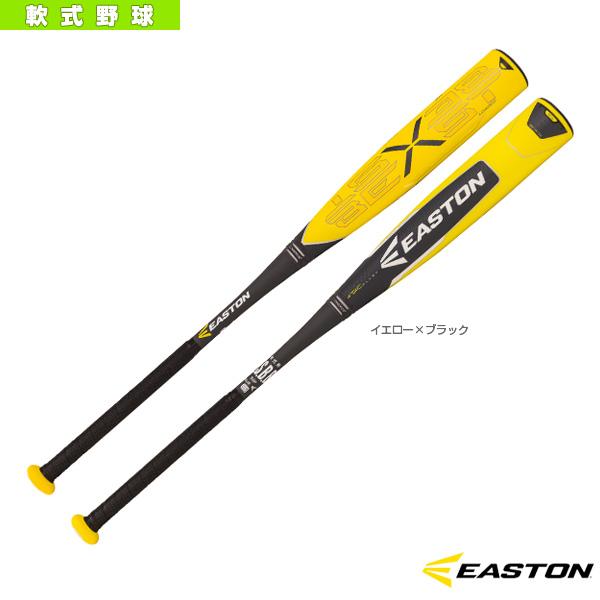 【軟式野球 バット イーストン】Beast X Loaded/ビースト エックス ローデッド/一般軟式用バット(NA18BXL)