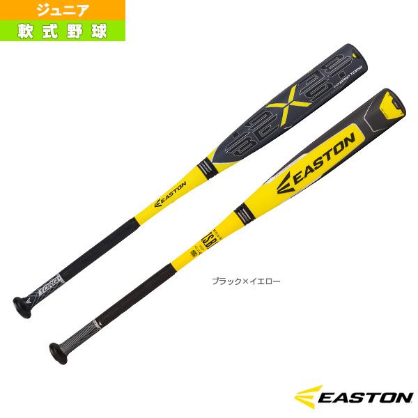 【少年軟式/金属製】エスエスケイ野球 SSK ジュニア キッズ スーパープロ 野球 軟式バット SBB5004