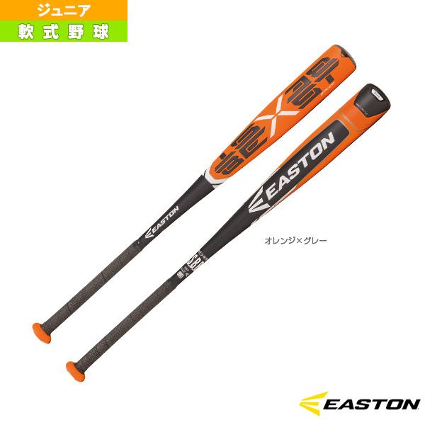 【軟式野球 バット イーストン】Beast X Speed/ビースト エックス スピード/少年軟式用金属製バット(NY18BXS)