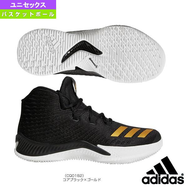 【バスケットボール シューズ アディダス】SPG DRIVE/ユニセックス(CQ0182)
