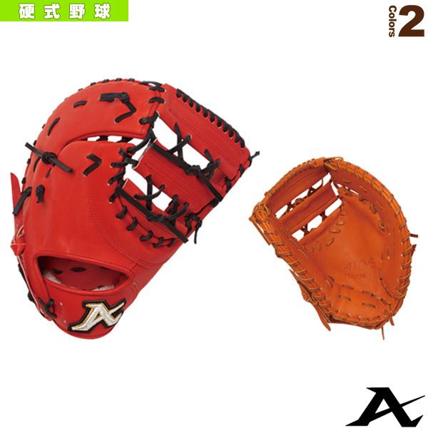 【野球 グローブ ATOMS(アトムズ)】Global Line 硬式用ミット/一塁手用(AGL-301)