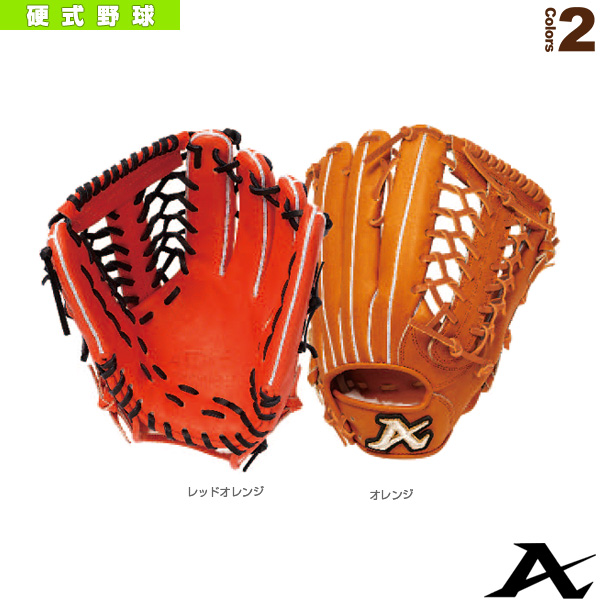 【野球 グローブ ATOMS(アトムズ)】Global Line 硬式用グラブ/外野手用(AGL-701)