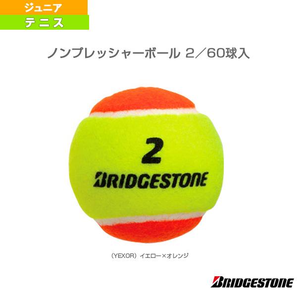 【テニス ジュニアグッズ ブリヂストン】ノンプレッシャーボール 2/60球入(BBPPS2)