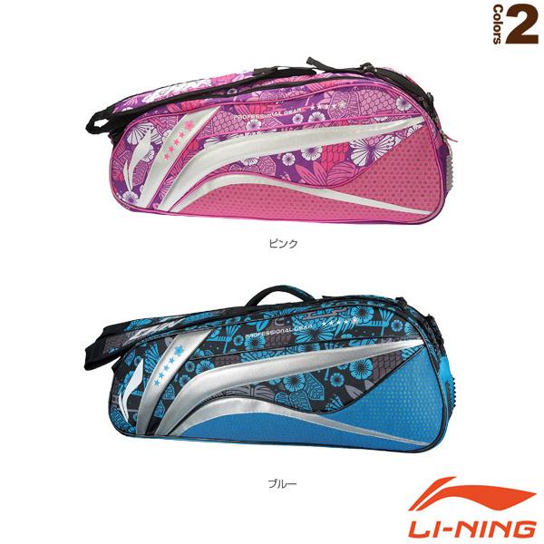 【バドミントン バッグ リーニン】 ラケットバッグ6/ラケット6本収納可(ABJL082)