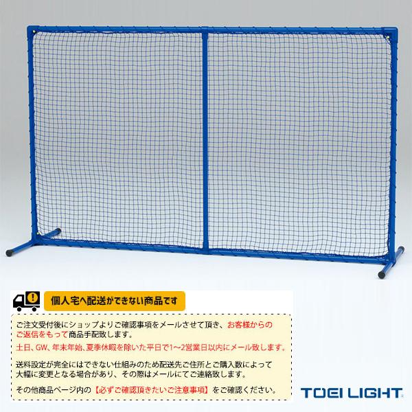 【オールスポーツ 設備・備品 TOEI(トーエイ)】[送料別途]マルチスクリーンFL120(B-3969)