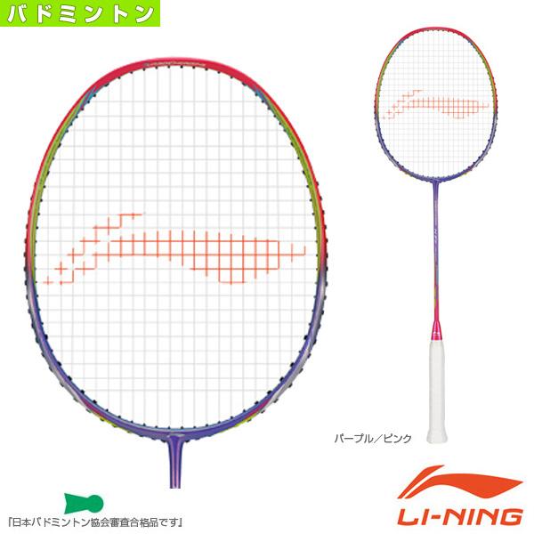 【バドミントン ラケット リーニン】 TURBO CHARGING N7-II PPPK(N7-2)